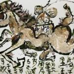 Yangjiang Group  (3)
