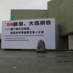 Yangjiang Group -portfolio3