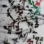 Yangjiang Group shufa  (11)