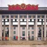 土地北京 (1)