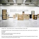 Koki Tanaka project (12)