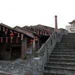 Koki Tanaka Pavilion (15)