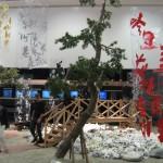 2008 Art Basel 39 (39)