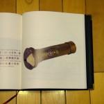 立面图书馆1 (2)