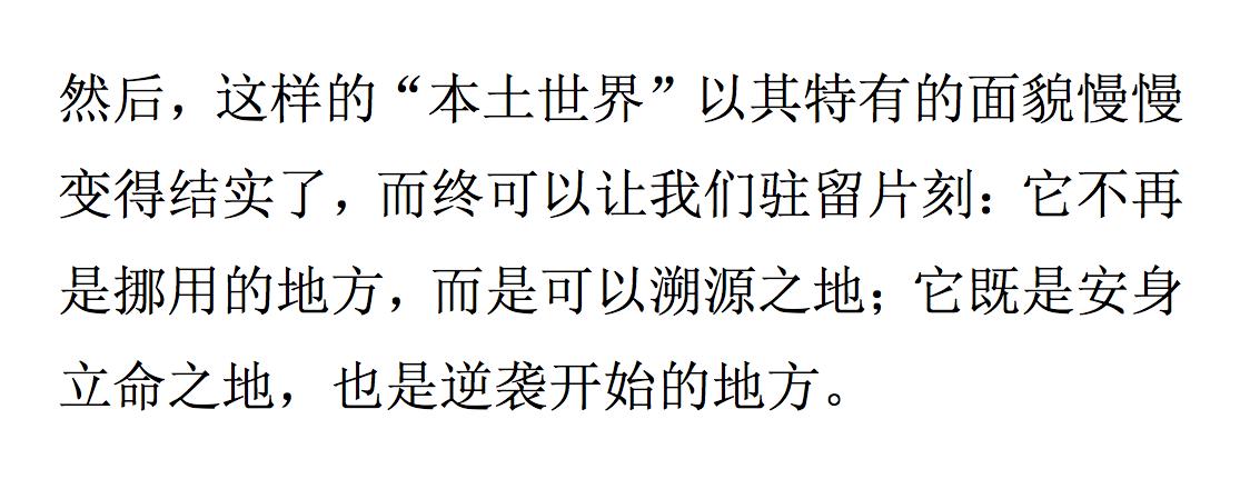 封面图中文版