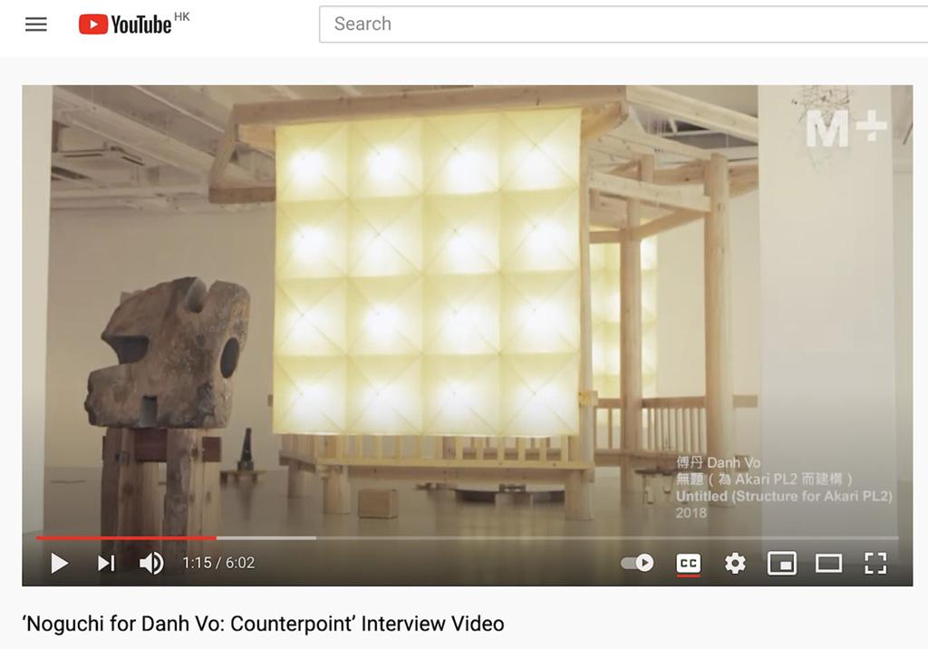 Noguchi for Danh Vo Video Interview Still