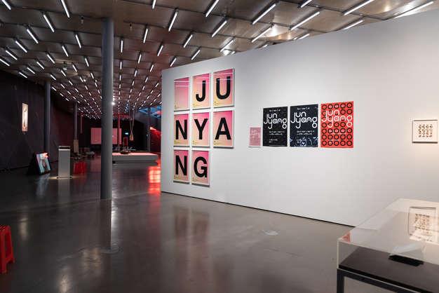 csm_Ausstellungsansicht-Jun-Yang-09_dcf4198cb0