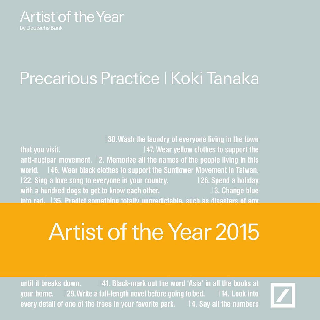KT Precarious Practice