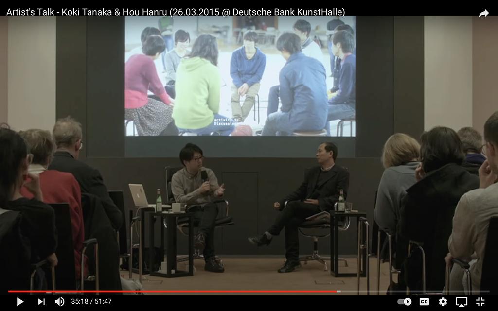 Artist_s Talk - Koki Tanaka _ Hou Hanru, Deutsche Bank KunstHalle, 2015