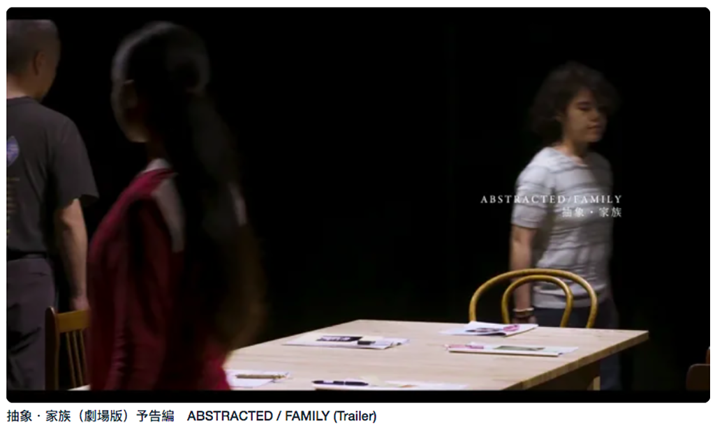 KT Abstrct Family Trailer