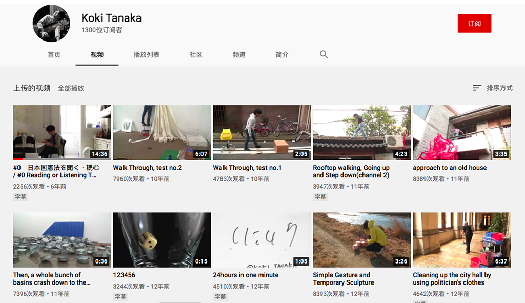 KT Youtube channel