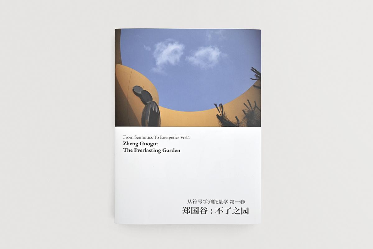 ZGG-The Everlasting Garden-000_01_72dpi_W1200