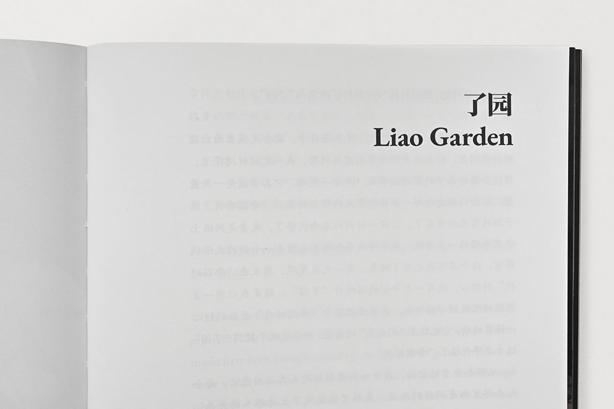 ZGG-The Everlasting Garden-151_01_72dpi_W1200