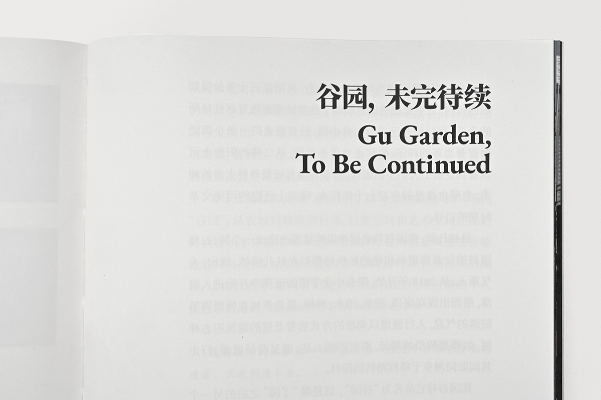 ZGG-The Everlasting Garden-287_01_72dpi_W1200