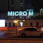 Junyang MM-public cinema (1)