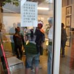 Pawnshop Beijing  (2)