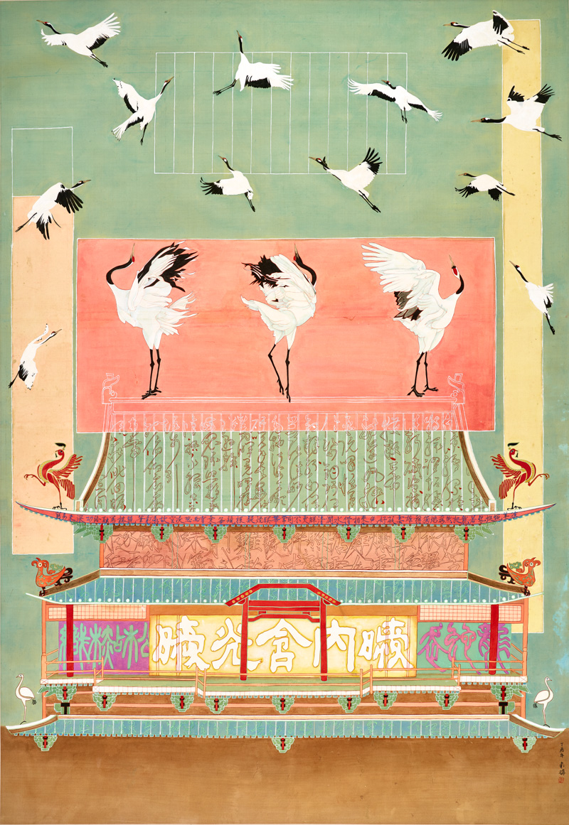 2017 Yuan Jai Auspicious Cranes