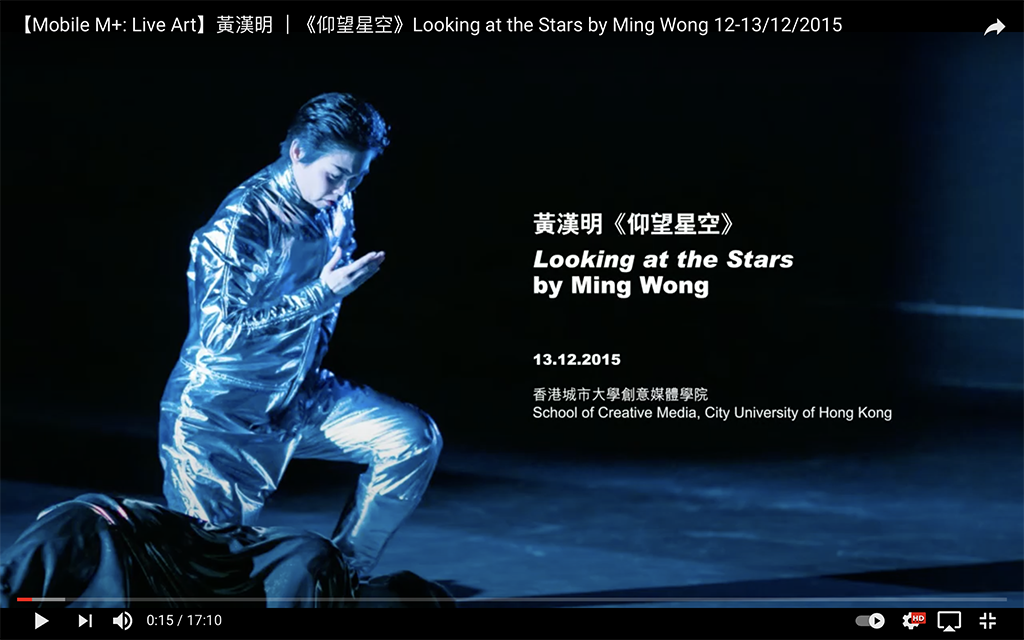 Looking at the Stars, Performance, Mobile M+, 2015