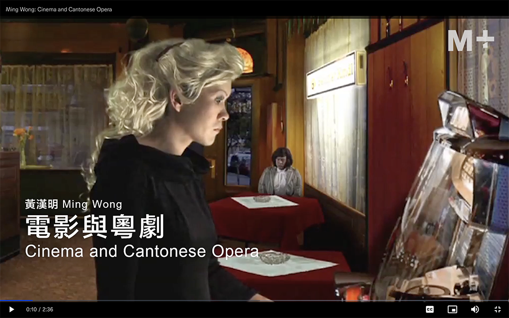 Ming Wong Cinema and Cantonese Opera 2